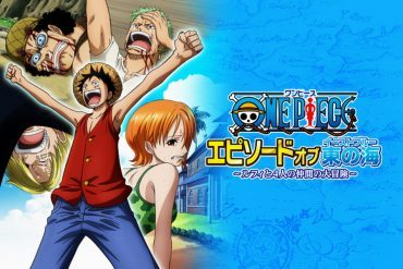 One Piece TV Special: Episode Of East Blue